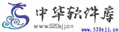 中华软件库-优质资源分享网(网站公告说明)