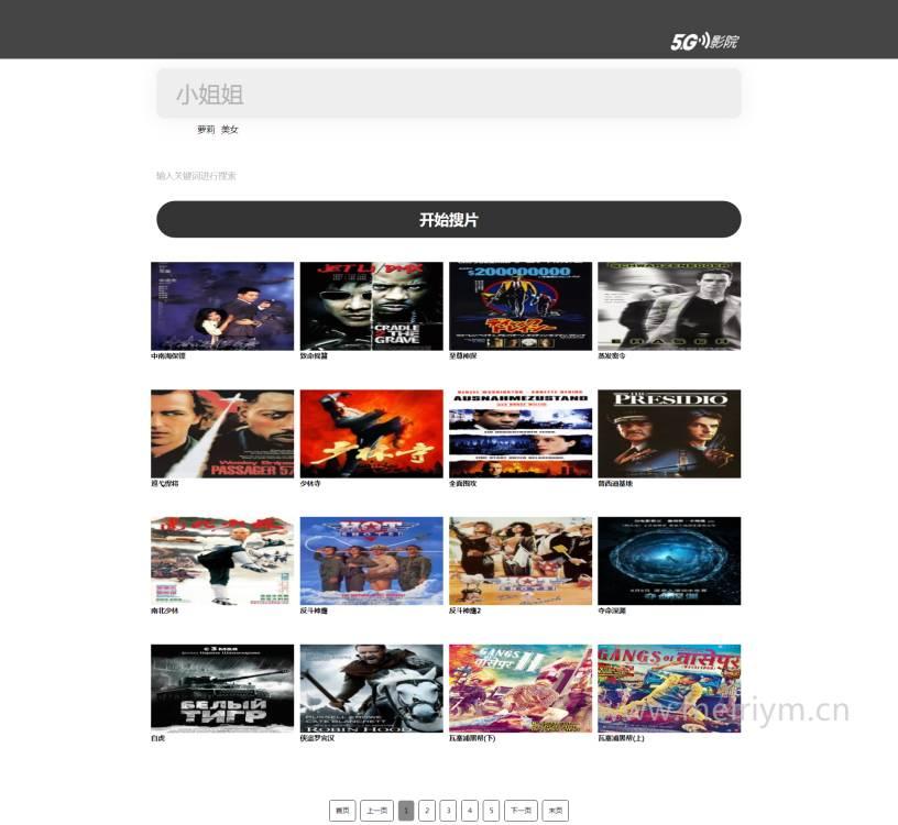 苹果cmsV10简洁深灰色风格影视电影模板插图2