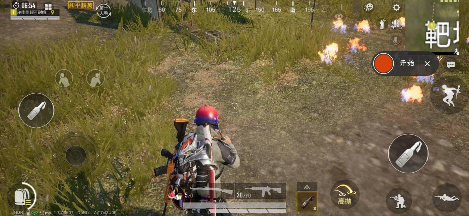 [和平精英]游戏实战BUG卡无限扔烟雾(投掷物)