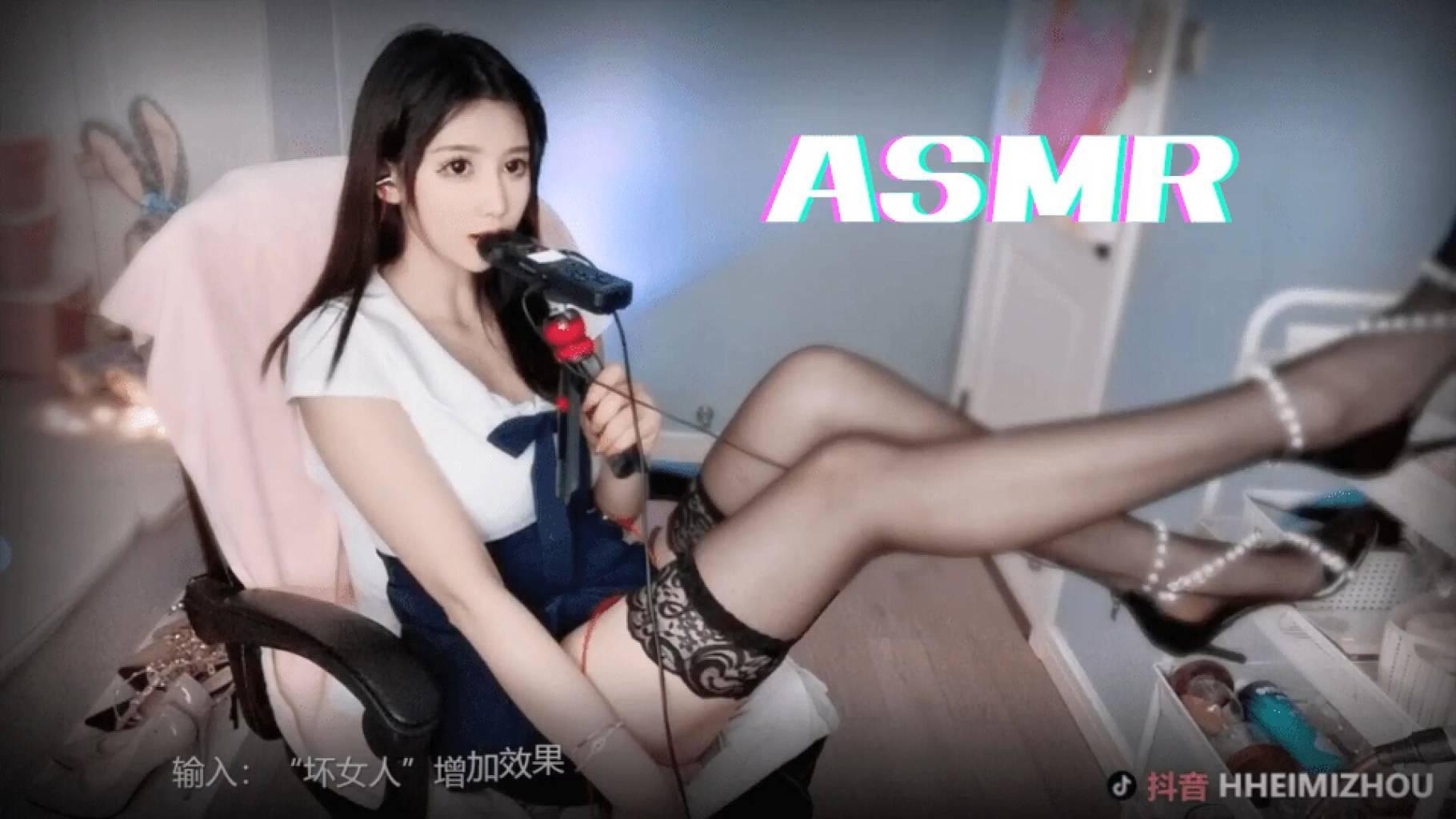 【黑米粥ASMR】六月跳跳糖口腔音环绕音效