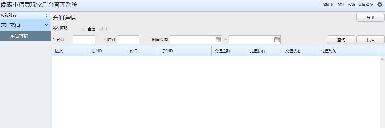 像素小精灵h5游戏搭建-几何资源网-薅羊毛-QQ业务乐园,提供QQ技术网站,资源网,源码网,最新资讯!