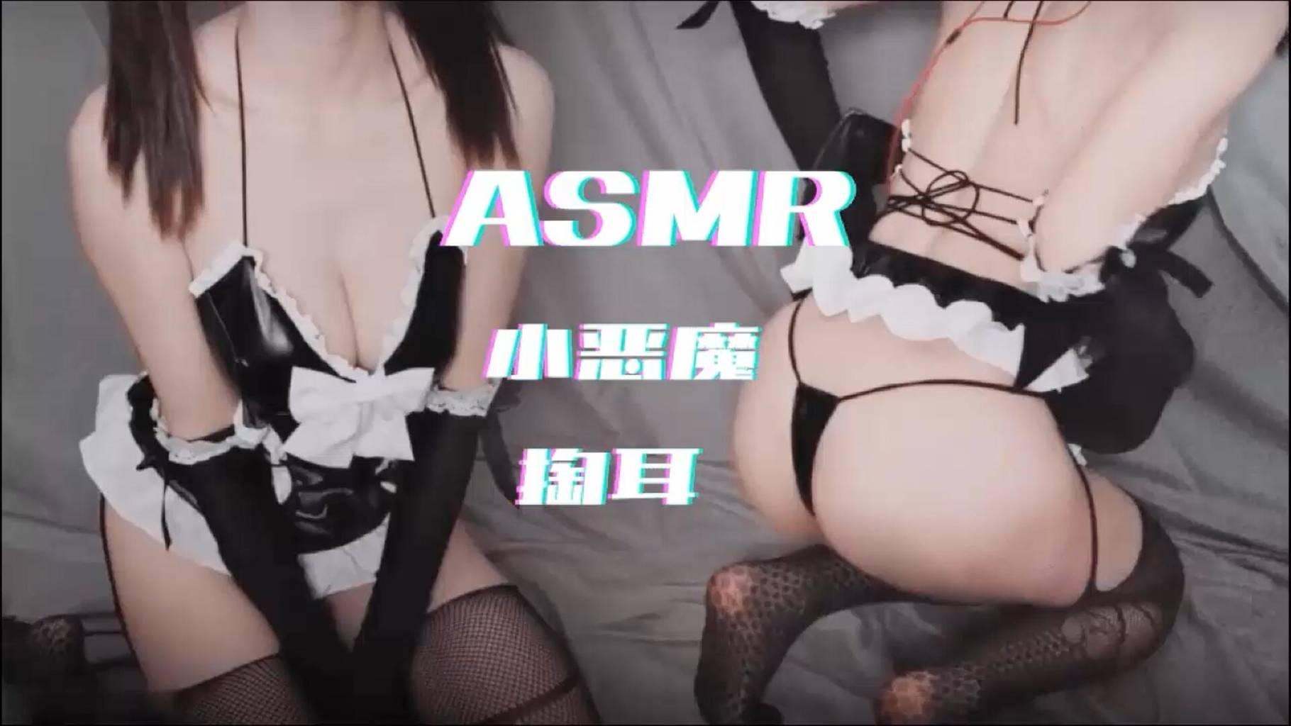 斗鱼黑米粥小恶魔ASMR掏耳福利-ASMR社区