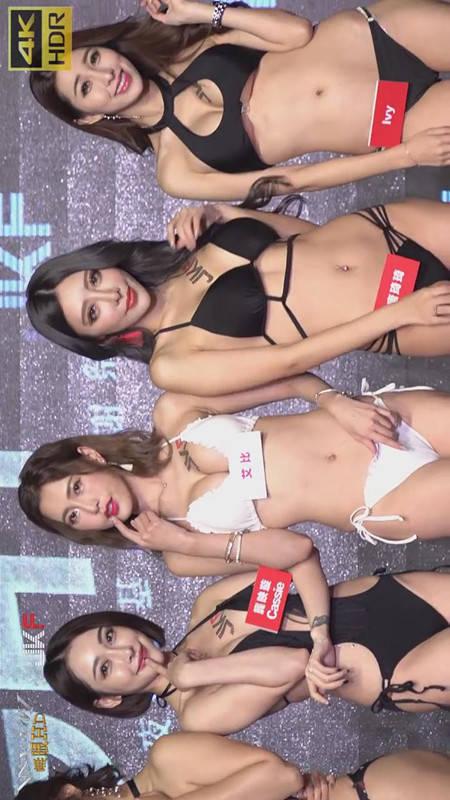 【免费】2018 JKF女神之夜 记者会 内衣秀 子涵、Ivy、唐琦琦、雪碧