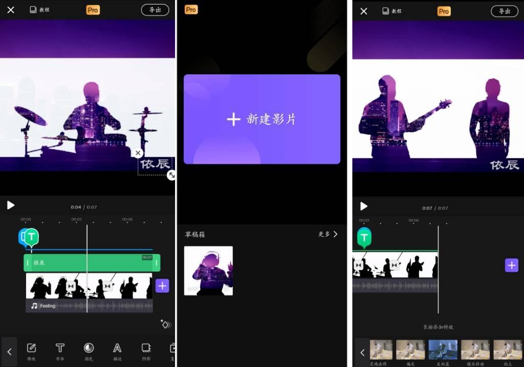videoleap视频剪辑v1.1.8-依辰破解版<解锁pro版免费使用