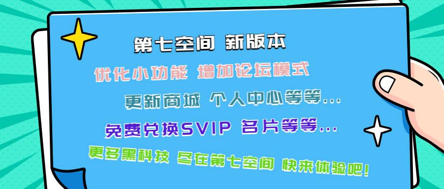 中华软件库