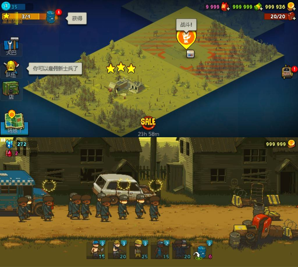 Dead Ahead Zombie Warfare_2.9.1-依辰破解版<无限金币资源>