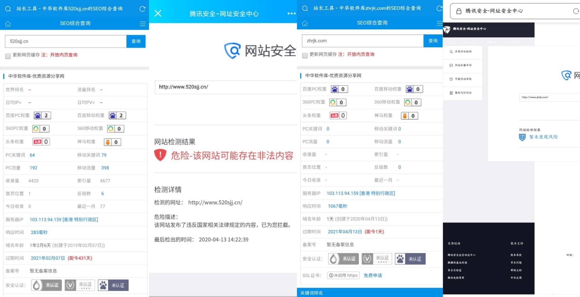 [中华软件库域名更换] -因特殊原因已更换域名通知(新zhrjk.com)2020.6.19更换新域名zhrjk.cn