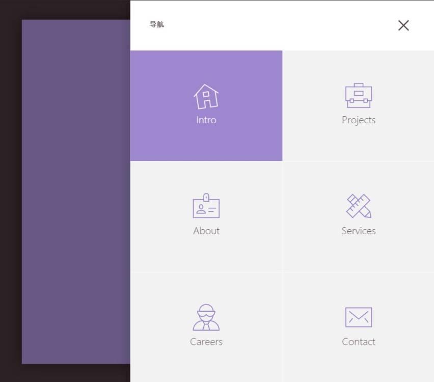 jQuery+html5手机端右侧弹出3D导航菜单特效代码插图