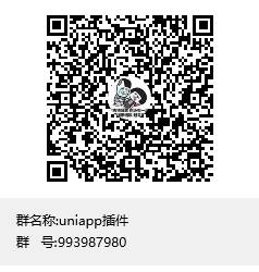 入坑群993987980