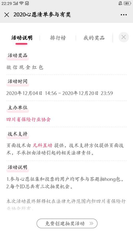 答题抽红包-几何资源网-薅羊毛-QQ业务乐园,提供QQ技术网站,资源网,源码网,最新资讯!