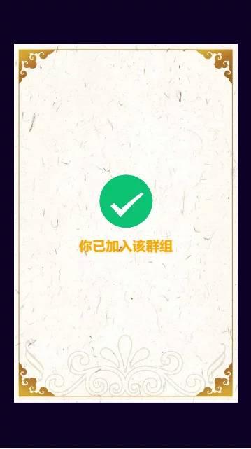 小苏H5大联盟4.0版本棋牌游戏源码/带机器人/带教程/可封装APP插图15