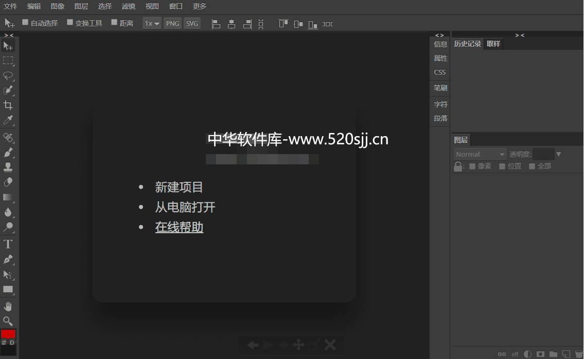 网页在线PS网站源代码在线P图-小巧方便