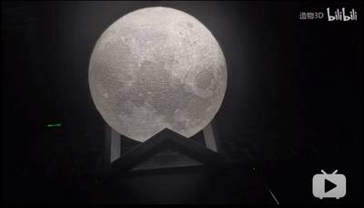 Using self-made 3D printer to make lunar lamp, the effect is great!