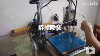 This 3D printer, which has been used for three years, doesn't seem to work. It's better to disassemble it
