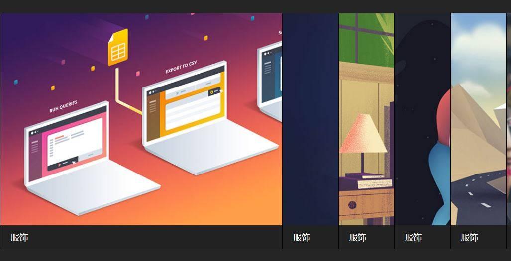 jQuery带标题的图片滑动手风琴代码插图
