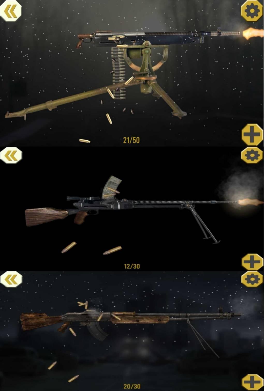 机枪模拟器2-依辰破解版<解锁所有武器>